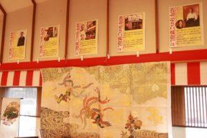特別展示/京都・西陣 織紋意匠 鈴木、謹製 丸七条袈裟」